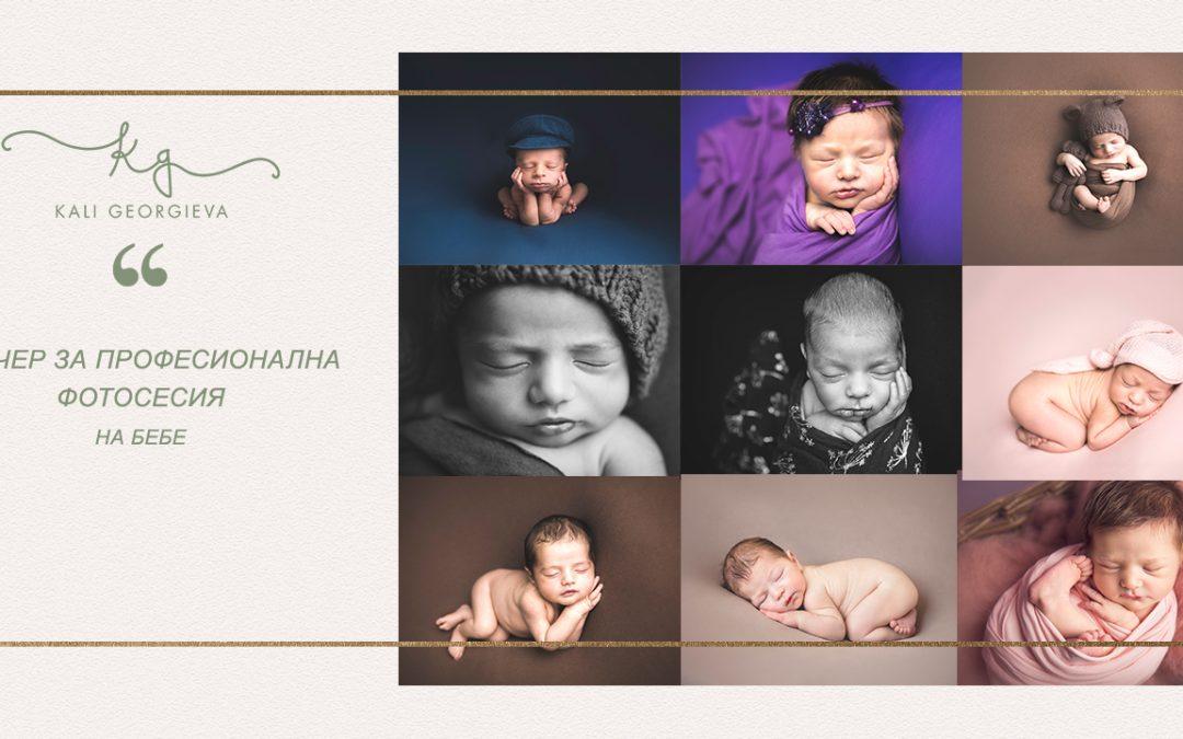 Подаръчен ваучер за фотосесия – прекрасен подарък
