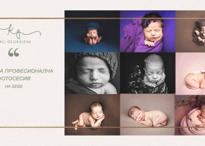 Ваучер за фотосесия на бебе